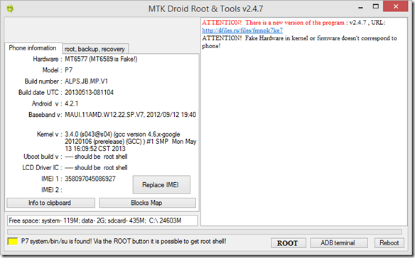 Download MTK Droid Tool (Latest version) | Huawei Advices
