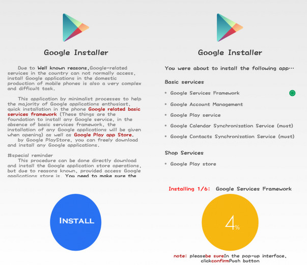 Download Google Installer APK for Huawei, Xiaomi, Oppo phones