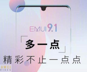 EMUI 9.1 update for Huawei Honor